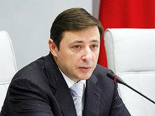 Хлопонин посетил с рабочим визитом Ставрополь