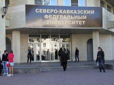 Студенты СКФУ будут практиковаться на курорте Архыз