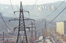 В Азербайджане открылась Арпачайская ГЭС